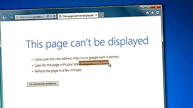แก้ไข: หน้าเว็บไม่โหลดบน Windows 10